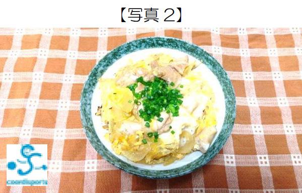 column_2002_2