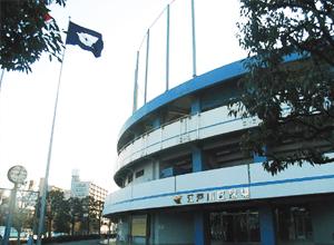 江戸川区球場の正面入り口