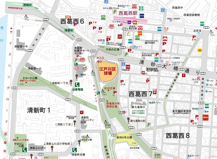 東京メトロ東西線「西葛西」駅から江戸川区球場までの経路を示した地図。駐車場、多目的トイレ、公衆電話などの位置、競技場の出入り口や受付の場所なども確認することが出来る。