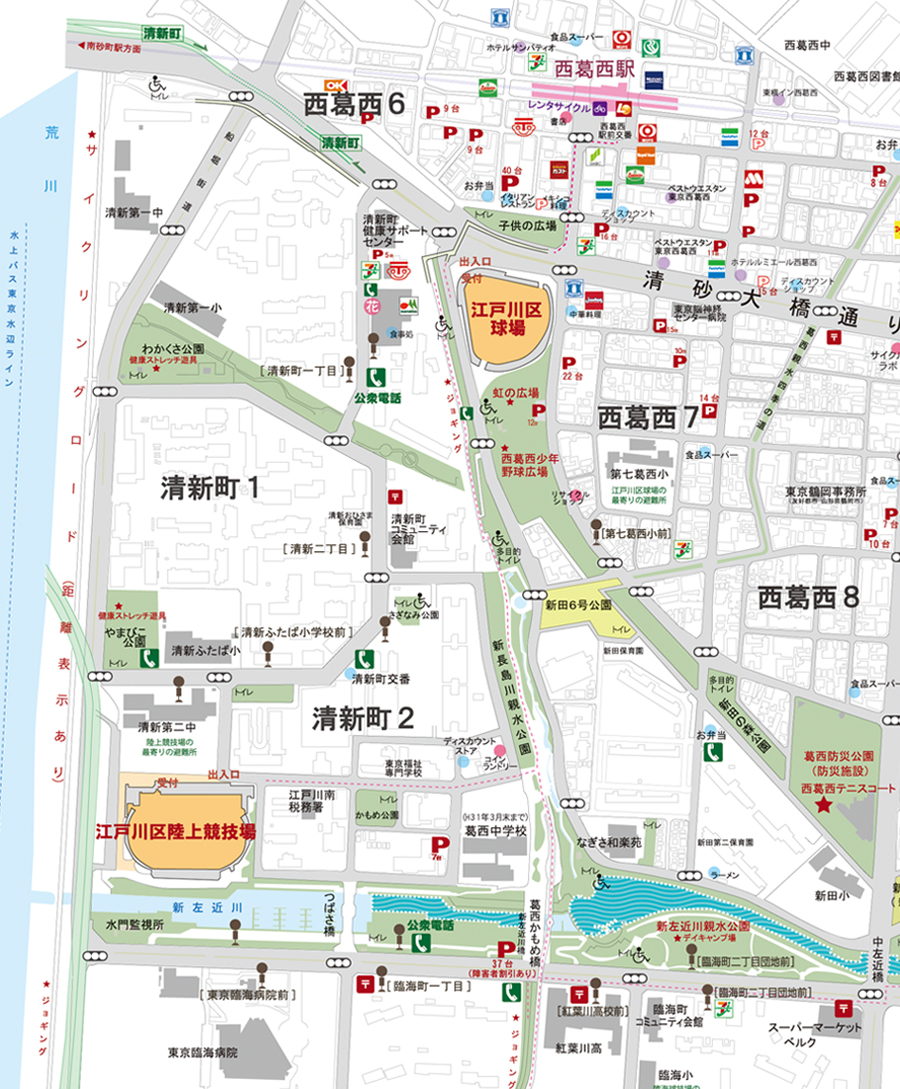 東京メトロ東西線「西葛西」駅から江戸川区陸上競技場までの経路を示した地図。駐車場、多目的トイレ、公衆電話などの位置、競技場の出入り口や受付の場所なども確認することが出来る。