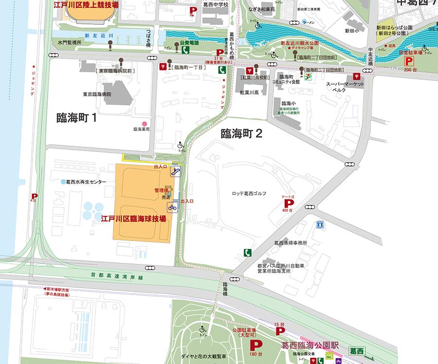 東京メトロ東西線「西葛西」駅から江戸川区臨海球技場までの経路を示した地図。駐車場、多目的トイレ、公衆電話などの位置、競技場の出入り口や受付の場所なども確認することが出来る